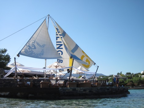 Sail-In Bar