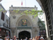 Entrance we used to get into the Grand Bazaar