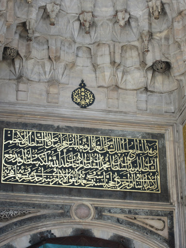 I have no idea what this says, as I don't read Arabic, but it looks beautiful.  This was over the entrance to the Mosque itself