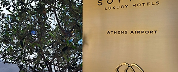 Sofitel Hotel Greece Airport